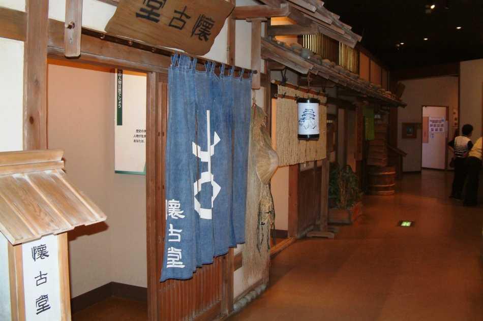 歴史見聞館内部の写真1